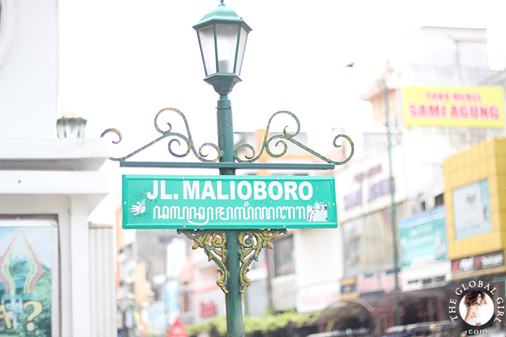 The Global Girl Travels: Yogyakarta's Malioboro street, Indonesia