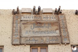 al-babinshal-hotel-siwa-desert-oasis-egypt-the-global-girl-theglobalgirl