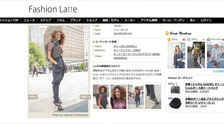 Fashion Latte