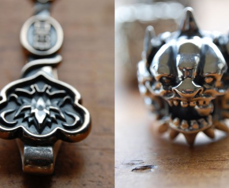 Samsara Jewelry & Chiara Ferragni Footwear